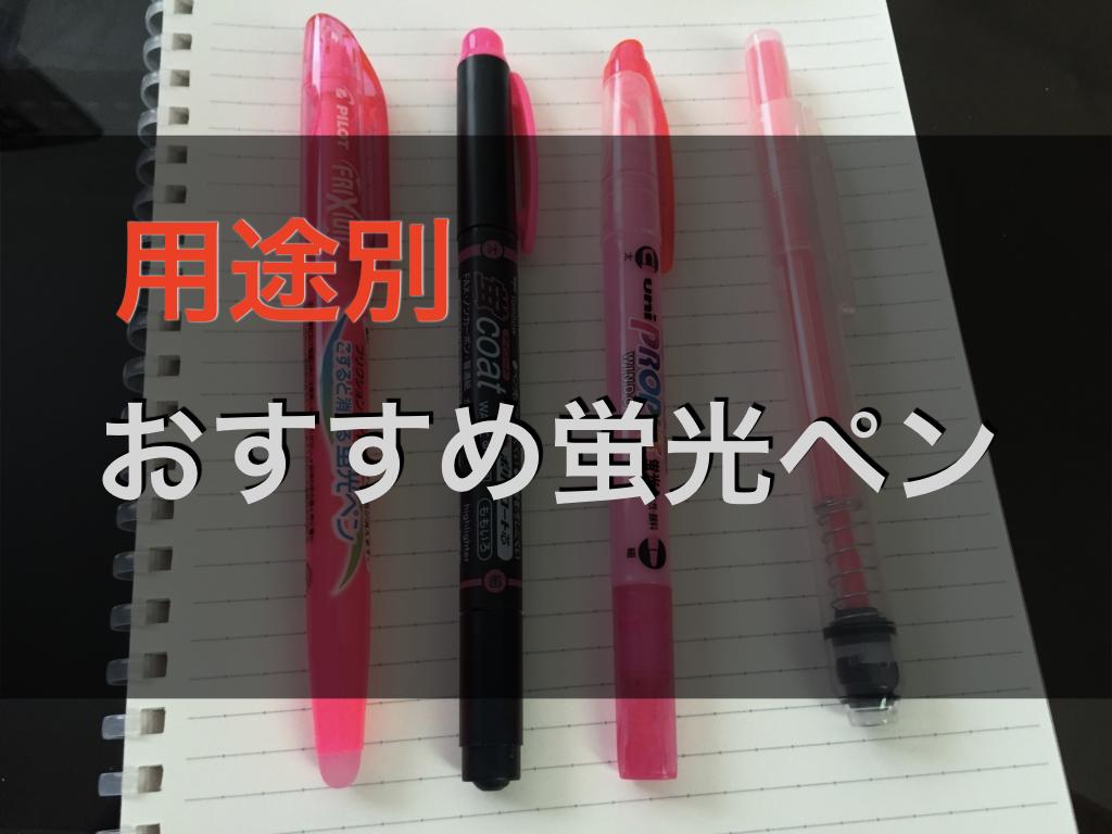 気品あふれる伊東屋(itoya)の結晶ボールペン「ROMEO ナンバー3」