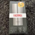 【驚異的】今更ながらTHERMS(サーモス)の真空断熱タンブラーを買ってみたら最強だった